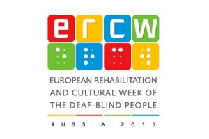 European Rehabilitation and cultural week of the deaf blind people 2015 logo