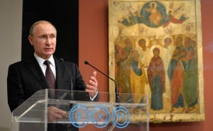 Vladimir Putin visit to Byzantine and Christian Museum in Athens