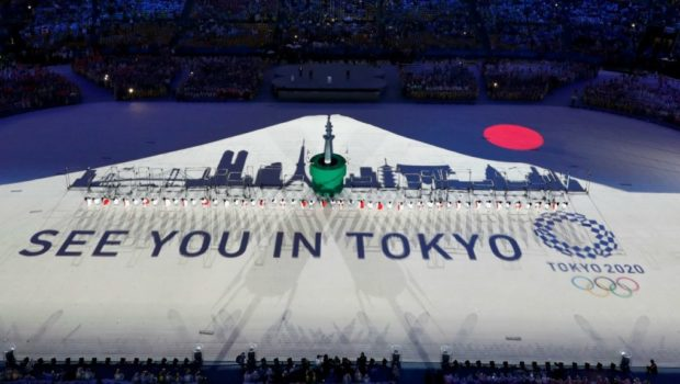 See you in Tokyo 2020