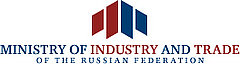 logo-ministry-of-industry-and-trade-of-the-russian-federation